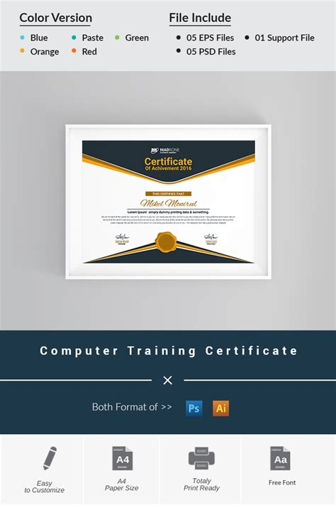 computer training certificate template