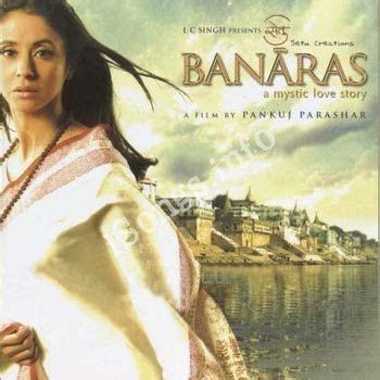 banaras songs    songs