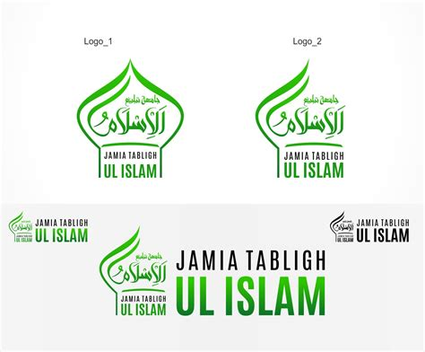 Professional, Modern, College Logo Design For Jamia