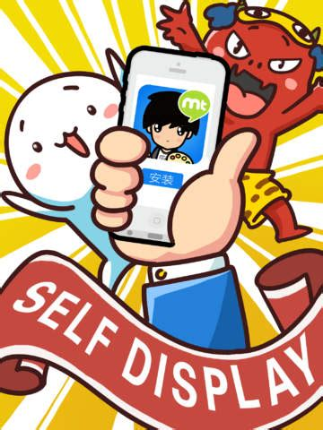Faceq Hd On The App Store