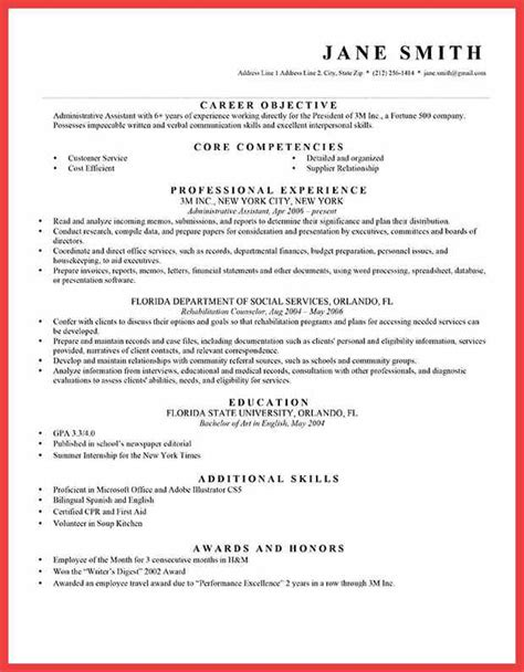 Best Resume Objectives Ever  Memo Example
