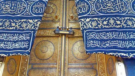 islam mecca wallpaper