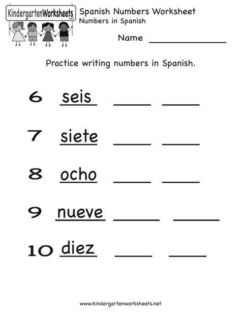 Spanish Worksheets For Kindergarten  Spanish Number Worksheet Spanish Worksheets For Kids