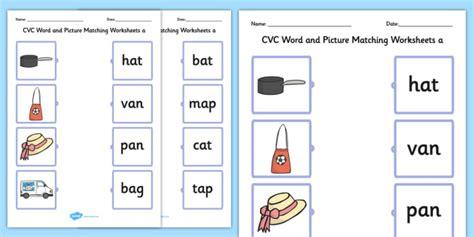 cvc word worksheets