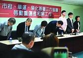高雄大氣爆63名重傷者與榮化和華運和解 - 明報加東版(多倫多) - Ming Pao Canada Toronto Chinese Newspaper