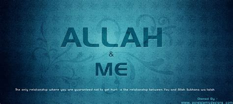love allah quotes