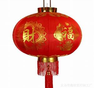 Supply Red Lantern stretch fabric stamping new year