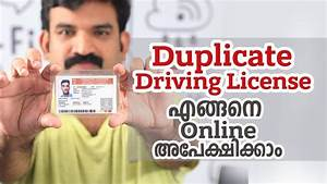 how to apply duplicate driving license malayalam video With apply for driving license lost