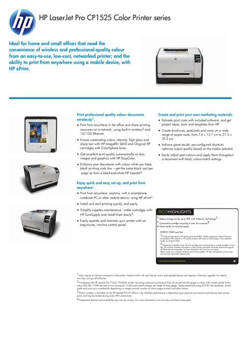 Best vpn service of 2021. Download free pdf for HP Laserjet,Color Laserjet Pro CP1525nw Printer manual