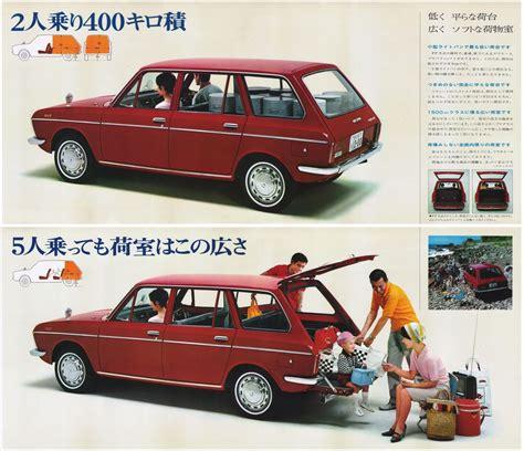 Image Gallery Subaru 1000