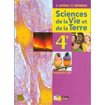 sciences de la vie et de la terre 4eme programme 2007