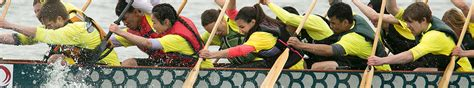 Dragon Boat Racing Olympia by Dragon Boat Festival Saint Martin S University