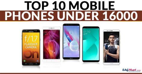 top  smartphones  rs   sagmart