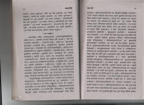 Hindi Essay Writinganuched Lekhan02 Activities T