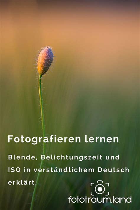 learn  photograph ill explain   basics