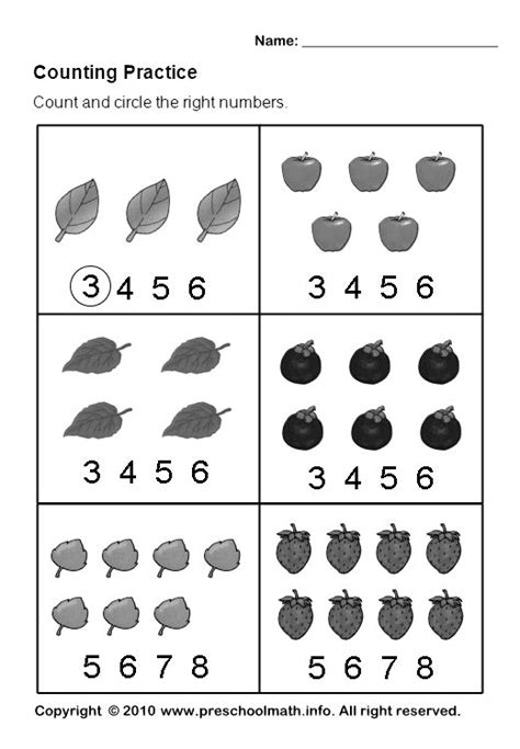 count pictures and circle the correct number pre k
