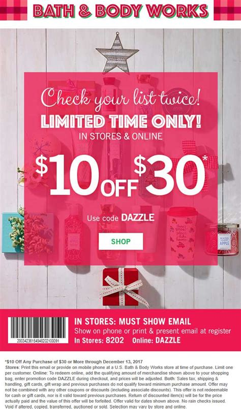 bath body works march  coupons  promo codes