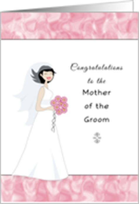 wedding congratulations cards  mother   groom  greeting card universe