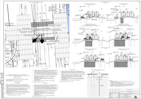коммерческое предложение демонтаж здания