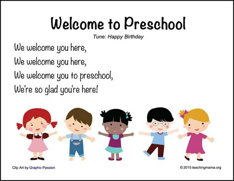 back to school songs for preschoolers 847 | Welcome to Preschool1