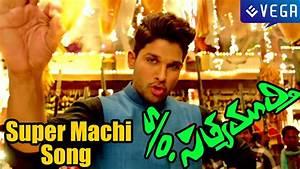 S/o Satyamurthy Movie : Super Machi Song : Allu arjun ...