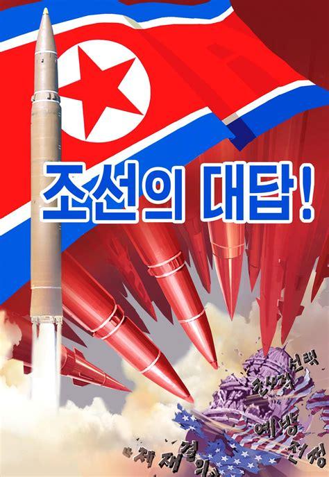 north korea posters boast   strike range  missiles