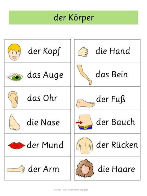 German Word Walls  Basic Vocabulary  Mein Körper