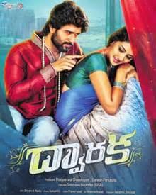 Movierulz Telugu Movies 2017 Movierulz Telugu Movie Reviews