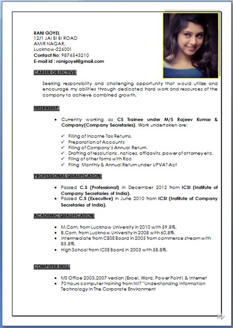 Check spelling or type a new query. sample of cv pdf - Resume