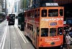 Trams Hong Kong.   Hong kong travel, Hong kong, Hong kong ...