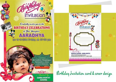 birthday invitation card psd template free Birthday