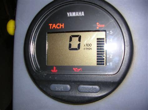renseignement sur moteur yamaha 50 cv 4 temps 2007 discount marine