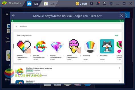 Pixel Art раскраска по номерам играть онлайн бесплатно на