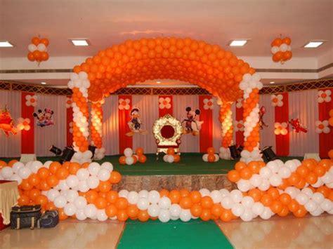 balloon decoration  vizag balloon decorators  vizag