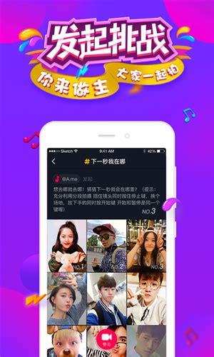 抖阴国际app软件|抖阴苹果版下载二维码_第六下载