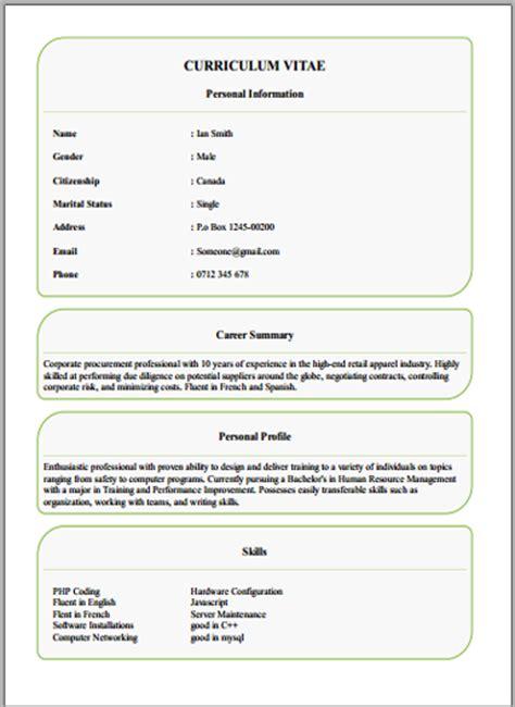 cv maker create  cv  easy tool