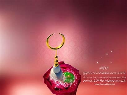 Nabi Eid Milad Un Jashn Wallpapers Islami