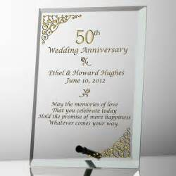 50th wedding anniversary gifts personalized 50th wedding anniversary glass plaque