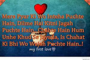 Sad indian hindi shayri pictures, sayings, quotes wallpapers