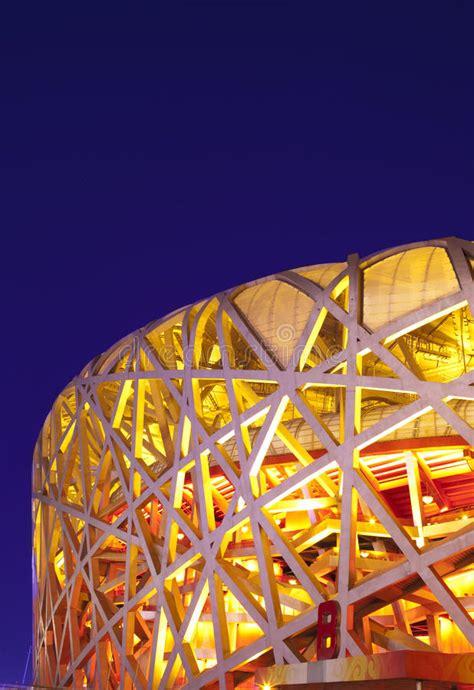 La stagione primaverile nel parco verde olimpico di pechino. Stadio Olimpico Di Pechino Alla Notte Fotografia Stock ...