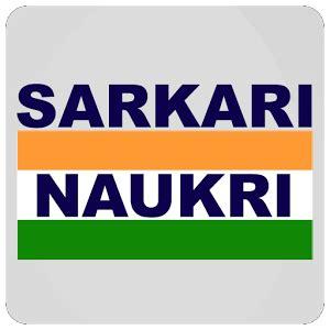 Ib Vacancy In 2018 Sarkari Sarkari Naukri 2017 2018 75000 Govt Updated On