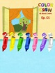 Amazon.com: Color Crew All About Colors: BabyFirst