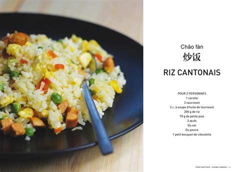 cuisine traditionnelle chinoise la cuisine chinoise é par é savoir cuisiner fr