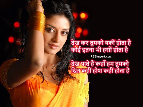 hindi shayari poetry  hindi  hindi sher