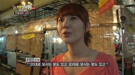 일썅다반사 몸짱아줌마 조영선 47세 동안레전드 베이근녀 움짤