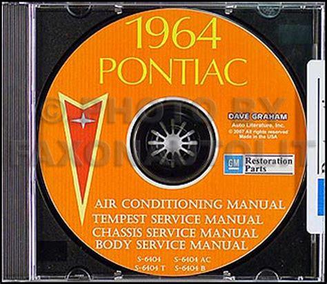 Pontiac Repair Shop Manual Reprint Supplement
