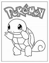 Squirtle Pokemon Coloring Sheet Turtle Printable Anime Walmart Drawing Fans Characters Getdrawings sketch template