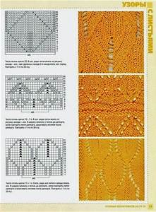 17 Best Images About Knitting Diagrams On Pinterest