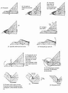 origami diagram of the fox origami origami origami With origami koi diagram