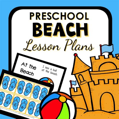 theme preschool classroom lesson plans preschool 304 | Preschool Beach Lesson Plans 1